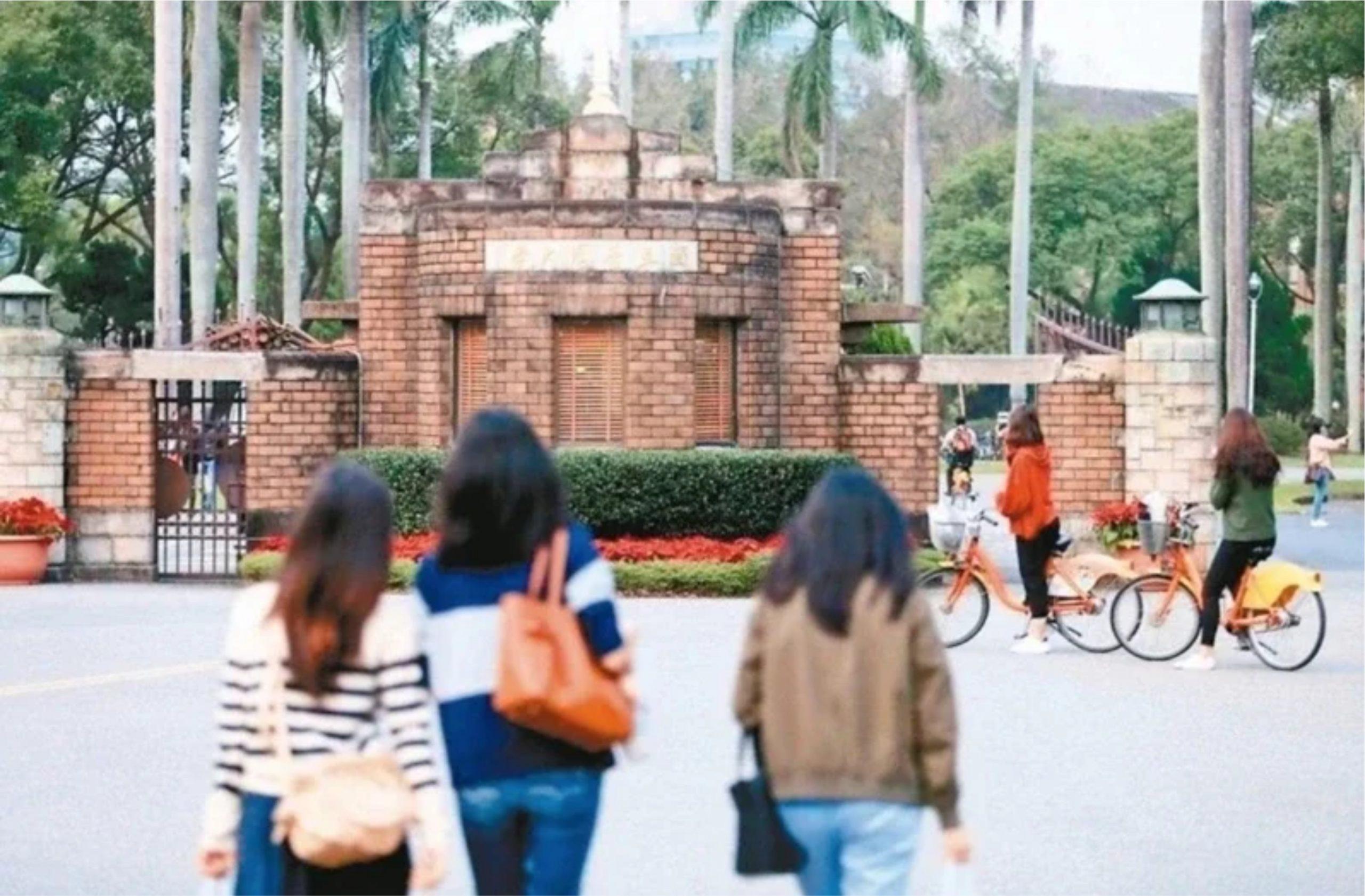 QS最新世界大學排行 台大第66創新高